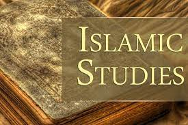 JAMB Subject Combination For Islamic Studies