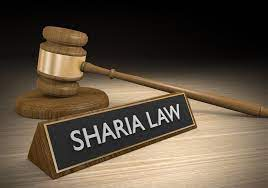 JAMB Subject Combination For Islamic/Sharia Law